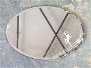 Sale 8984 - Lot 1070 - Vintage Mirror with Etched Glass of Dancer (H:61 x W:36cm)