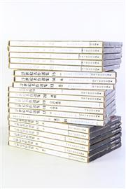 Sale 8972 - Lot 99 - A Set Of 20 Japanese Books On Woodblock Prints Artists Incl Hiroshige