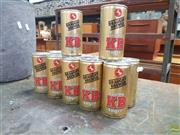 Sale 8607 - Lot 1091A - Set of Vintage KB Beer Cans (12)
