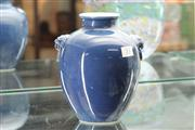 Sale 8292 - Lot 35 - Chien Lung Style Blue Glaze Vase