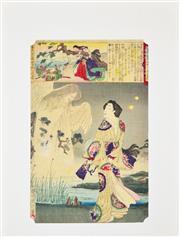 Sale 8330A - Lot 22 - Toyohara Chikanobu (1838 - 1912) - Igano Tsubomi 33 x 22.5cm