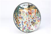Sale 8706 - Lot 69 - Character Childrens Plate Qianlong Mark