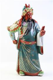 Sale 8997A - Lot 668 - Chinese painted smugglers figure of a warrior general (H45.5cm), repaired and some losses