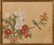 Sale 9078 - Lot 506 - Work on silk depicting a bird on flowering branches (35.5cm x 229.5cm)