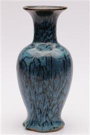 Sale 9052 - Lot 100 - A Thick Glazed Chinese Terracotta Vase (H 23.5cm)