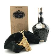 Sale 8842 - Lot 564 - 1x Chivas Brothers 21YO Royal Salute - The Emerald Flagon Blended Scotch Whisky - 40% ABV, 700ml in presentation box