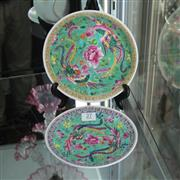 Sale 8351 - Lot 27 - Famille Rose Straits Chinese Plates