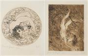 Sale 8565 - Lot 580 - David Boyd (1924 - 2011) (2 works) - Untitled, 1976 19 x 14.5cm; d.16cm