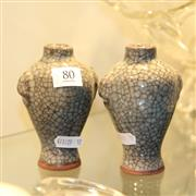 Sale 8351 - Lot 80 - Geyao Meiping Pair of Shaped vases,  11 cm H (2)