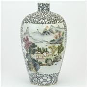 Sale 8372 - Lot 26 - Chunnuan Enamelled Two Panel Landscape Vase