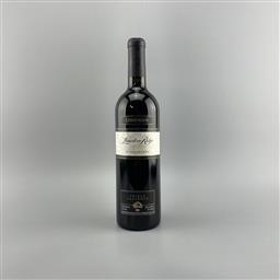 Sale 9173W - Lot 753 - 1993 Lindemans Limestone Ridge Vineyard Shiraz Cabernet, Coonawarra