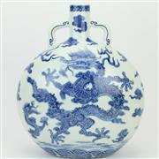 Sale 8372 - Lot 71 - Huihe Moon Flask Dragons Vase