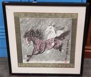 Sale 9011 - Lot 2070 - A Chinese watercolour depicting wild horses, frame: 52.5 x 52.5 cm,
