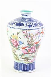 Sale 8802 - Lot 213 - Qianlong Blue and White Vase with Floral Vase ( H 31cm)