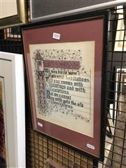 Sale 8797 - Lot 2045 - Calligraphy Poem - Friendship