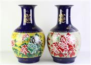 Sale 8869C - Lot 662 - A Mismatched Pair of Chinese Vases (H 61cm)