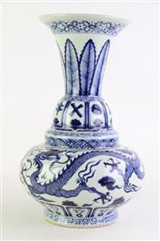 Sale 8860 - Lot 66 - A Blue and White Chinese Compartmental Vase (H38cm)