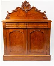 Sale 8599A - Lot 53 - A well-proportioned colonial cedar sideboard made of highly figured local timber, c. 1870 fitted with two drawers and two doors belo...