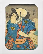 Sale 8330A - Lot 25 - Utagawa Kuniyoshi (1797 - 1861) (3 works) - Scenes from the Series Fifty-three Pairings for the Tôkaidô Road 24 x 16.5cm; 23.5 x 22....