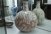 Sale 8308 - Lot 50 - Hsuan Te Style Iron Red Vase