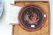 Sale 8308 - Lot 73 - Limited Edition Moulded Cinnabar Plate with Certificate