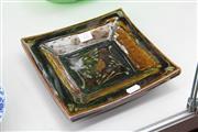 Sale 8360 - Lot 72 - Square Australian Studio Pottery Bowl