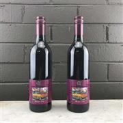 Sale 8950 - Lot 97 - 2x 2015 Cargo Road Wines Merlot, Orange Region