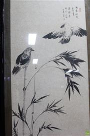 Sale 8594D - Lot 9 - Framed Chinese Picture Of Bird Among Tree