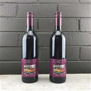 Sale 8950 - Lot 98 - 2x 2015 Cargo Road Wines Merlot, Orange Region
