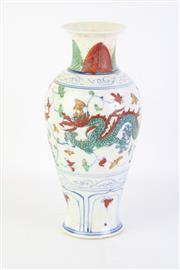 Sale 8802 - Lot 160 - Chenghua Marked small Chinese Dragon Vase H: 22cm