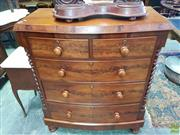 Sale 8576 - Lot 1090 - Victorian Flame Mahogany Chest of Five Drawers, with deep bevelled top, barley twist corner columns & turned feet