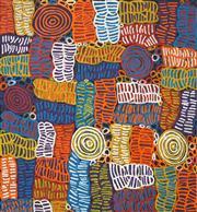 Sale 8467 - Lot 550 - Betty Mbitjana (1955 - ) - Bush Melon - Awelye 95 x 105cm