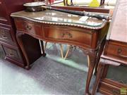 Sale 8570 - Lot 1076 - Serpentine Front Dresser (90 x 107 x 50cm)