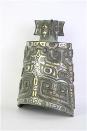 Sale 8844O - Lot 635 - Archaic Style Cast Metal Bell, H19cm