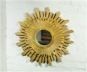 Sale 9087H - Lot 35 - Vintage French carved timber double ray sunburst design mirror 78 cm -