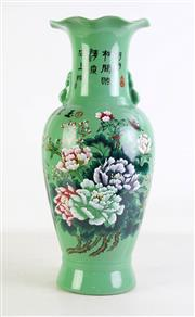 Sale 8962 - Lot 1033 - Green Chinese Vase Depicting Blossoms and Butterflies (H:44cm)