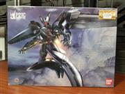 Sale 8789 - Lot 2179 - Boxed SCHAFT ENTERPRISE J GRIFFIN FLIGHT TYPE MODEL by Ban Dai