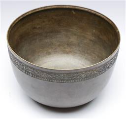 Sale 9093 - Lot 92 - Burmese Bronze Singing Bowl with Cast Border ex Clive Brans WA (Dia23cm H14.5cm)
