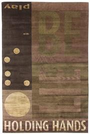 Sale 8626A - Lot 133 - A Cadrys Rugstar Wool & Silk Carpet, Size; 310x210cm, RRP; $12650