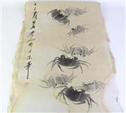 Sale 8887 - Lot 29 - A Chinese Ink Painting (L92cm x W50cm)
