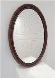 Sale 9071 - Lot 1074 - Gilt Framed Oval Bevelled Edge Mirror (H:85 x W:61cm)