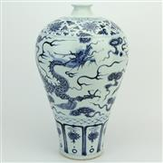 Sale 8413 - Lot 11 - Bafang Blue & White Dragon Vase