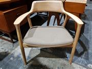 Sale 8765 - Lot 1052 - Pair of Hiroshima Carver Chairs by Naoto Fukusawa - Maruni Collection