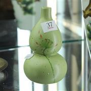 Sale 8362 - Lot 37 - Famille Rose Double Gourd Vase