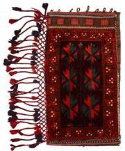 Sale 8390C - Lot 46 - Persian Pillow Case 100cm x 60cm