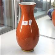Sale 8362 - Lot 34 - Royal Copenhagen Crackle Glaze Vase