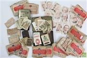 Sale 8490 - Lot 112 - Early Cigarette Card Collection Together with Vintage Sydney Flour Coupon Set