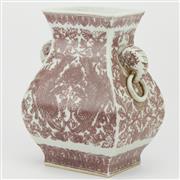 Sale 8342B - Lot 28 - Tie Hong Rectangular Phoenix Vase