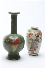 Sale 8685 - Lot 97 - Green Bottle Shape Vase Together with Crackle Glaze Example (H 28cm and 20cm)