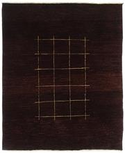 Sale 8626A - Lot 152 - A Cadrys Afghan Bohemian Palo Natural Ghazni Wool Carpet, Size; 186x152cm, RRP; $1710
